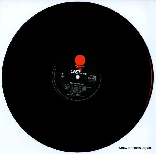 YAMAMOTO, TATSUHIKO i love you so WTP-90155 - disc