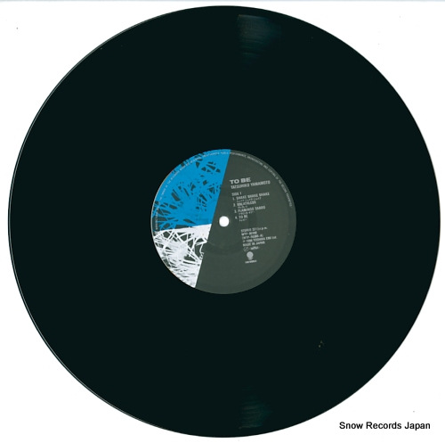 YAMAMOTO, TATSUHIKO to be WTP-90380 - disc