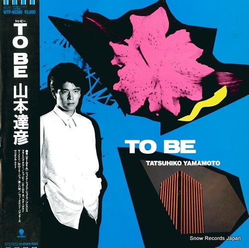 YAMAMOTO, TATSUHIKO to be WTP-90380 - front cover