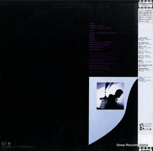 YAMAMOTO, TATSUHIKO my favorites WTP-80176 - back cover