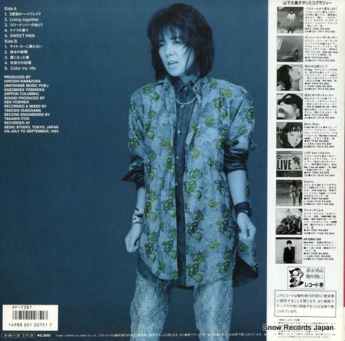YAMASHITA, KUMIKO blonde AF-7387 - back cover