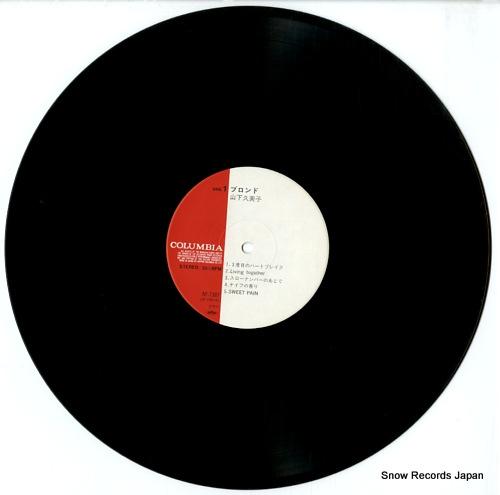 YAMASHITA, KUMIKO blonde AF-7387 - disc