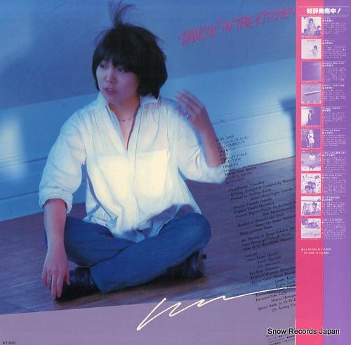 YAMASHITA, KUMIKO dancin' in the kitchen AF-7016-A - back cover
