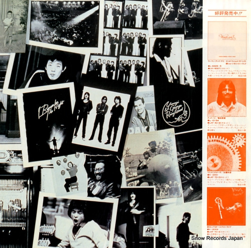 YANAGI, GEORGE hot tune L-12025A - back cover