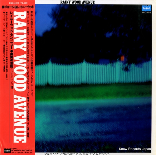 YANAGI, GEORGE, AND RAINY WOOD rainy wood avenue BMC-4015 - front cover