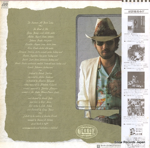 YANAGI, GEORGE the summer's all yours today L-12555 - back cover