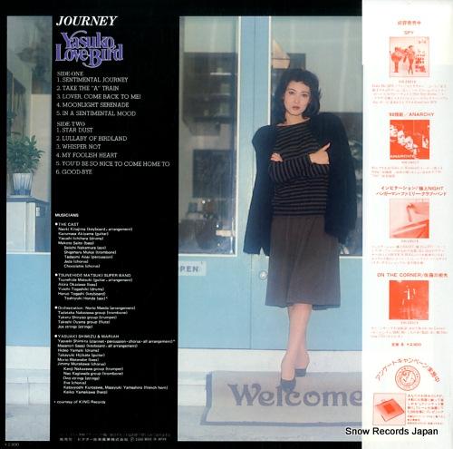 YASUKO LOVE-BIRD journey VIH-28022 - back cover