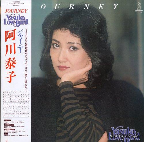 YASUKO LOVE-BIRD journey VIH-28022 - front cover
