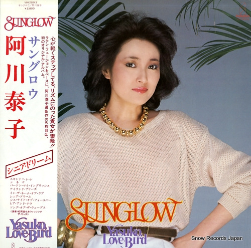 YASUKO LOVE-BIRD sunglow VIH-28043 - front cover