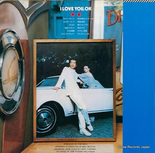 YAZAWA, EIKICHI i love you, ok SOLN-4 - back cover