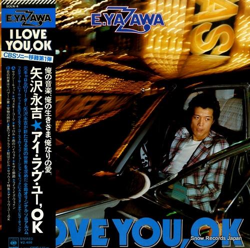 YAZAWA, EIKICHI i love you, ok SOLN-4 - front cover