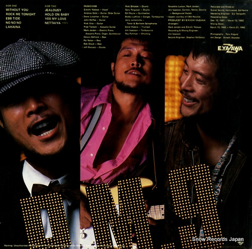YAZAWA, EIKICHI p.m.9 K-12506 - back cover