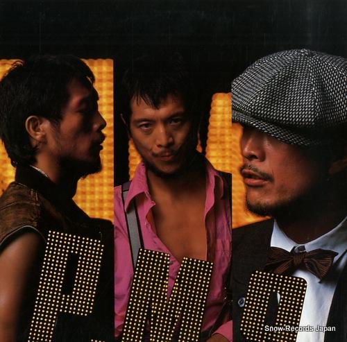 YAZAWA, EIKICHI p.m.9 K-12506 - front cover