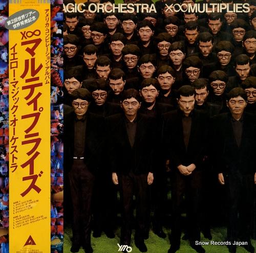 イエロー・マジック・オーケストラ xoo マルティプライズ ALR-28004