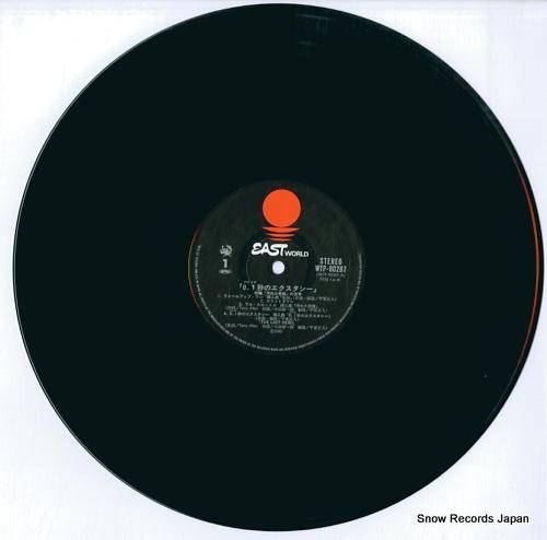 YOGORETA EIYUU 0.1 byo no extasy WTP-90207 - disc
