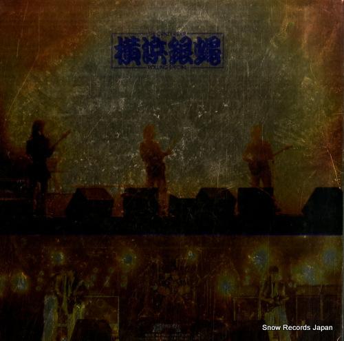 YOKOHAMA GINBAE butchigiri K28A-220 - back cover