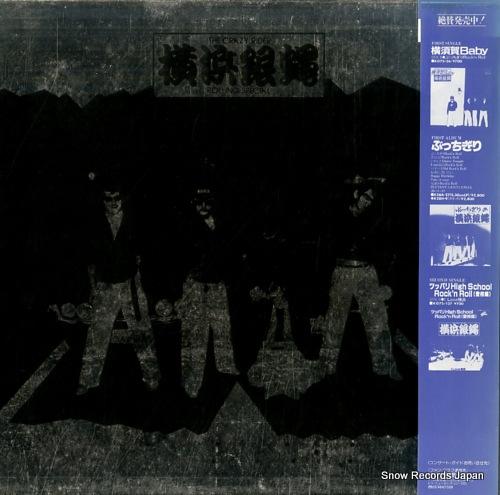 YOKOHAMA GINBAE bucchigiri 2 K28A-127 - back cover