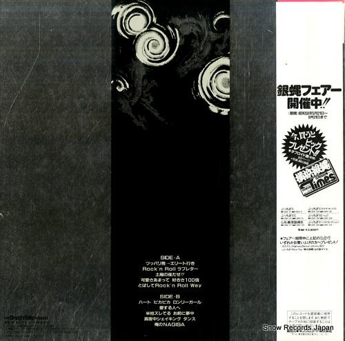 YOKOHAMA GINBAE buchigiri v K28A-417 - back cover