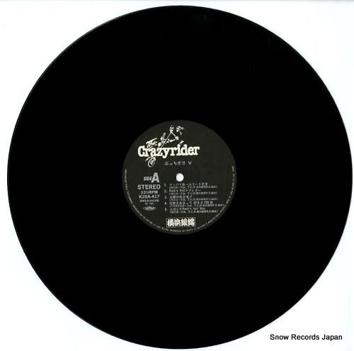 YOKOHAMA GINBAE buchigiri v K28A-417 - disc
