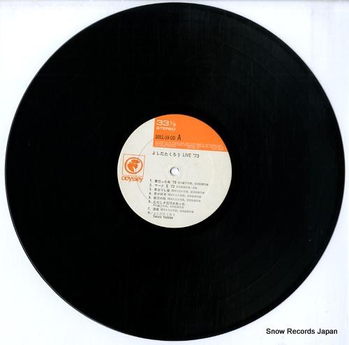 YOSHIDA, TAKURO live '73 SOLL59-OD - disc