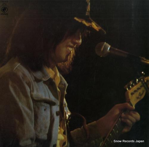 YOSHIDA, TAKURO live '73 SOLL59-OD - front cover