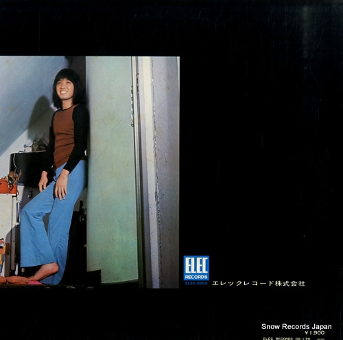 YOSHIDA, TAKURO ningen nante ELEC-2003 - back cover