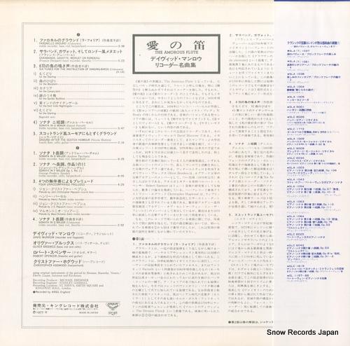 MUNROW, DAVID the amorous flute SLA1115 - back cover