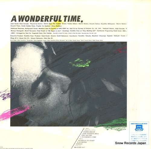SAWADA, KENJI a wonderful time 28MX1100 - back cover