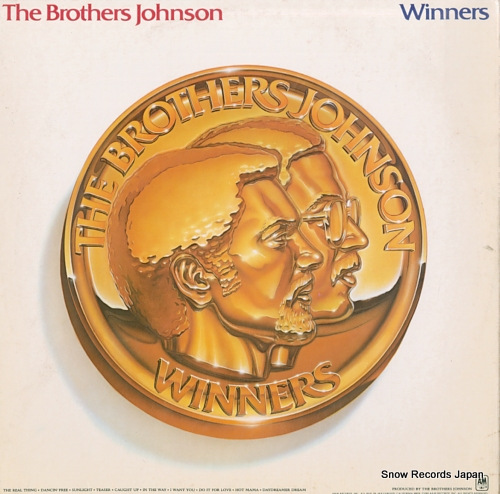 BROTHERS JOHNSON, THE winners SP-3724 - back cover