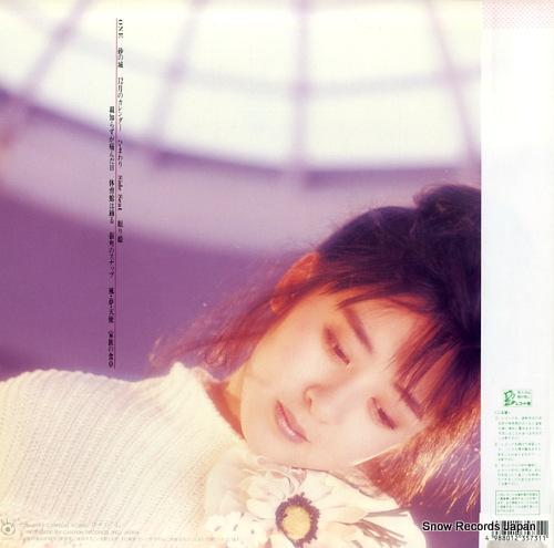斉藤由貴 - 風夢 - C28A0562 - ...