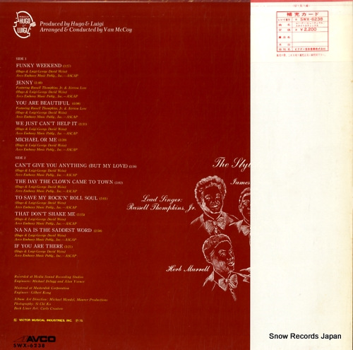 STYLISTICS, THE you are beautiful SWX-6238 - back cover