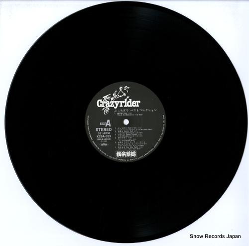 YOKOHAMA GINBAE bucchigiri best collection K28A-359 - disc