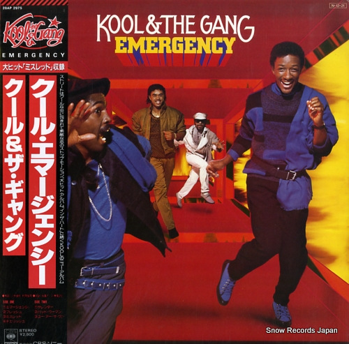 KOOL AND THE GANG emergency 28AP2975 - front cover
