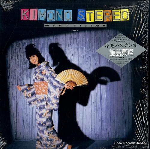 IIJIMA, MARI kimono stereo