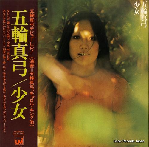 ITSUWA, MAYUMI little girl