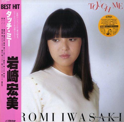 IWASAKI, HIROMI touch me