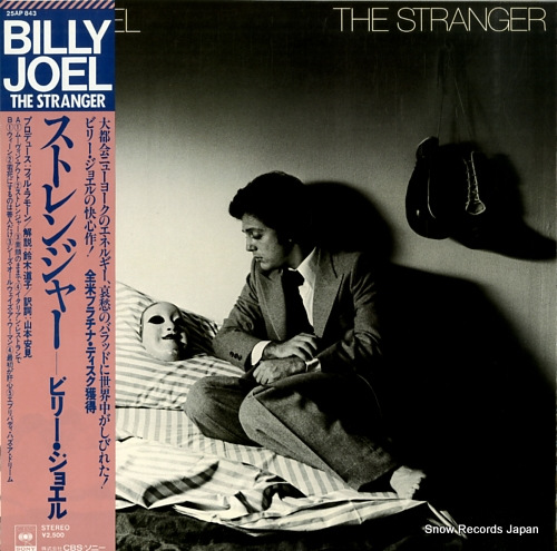 JOEL, BILLY stranger, the