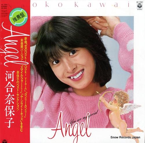 KAWAI, NAOKO angel