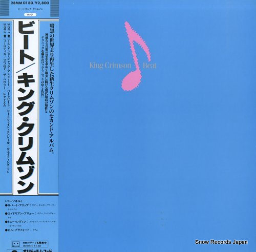 KING CRIMSON beat