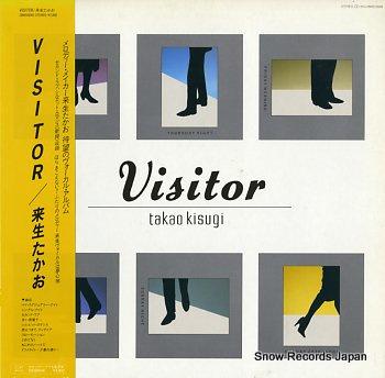 KISUGI, TAKAO visitor