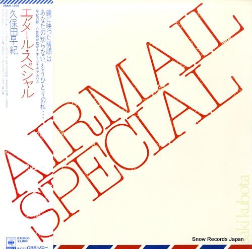 KUBOTA, SAKI airmail special