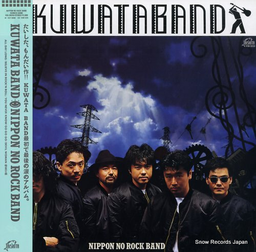 KUWATA BAND nippon no rock band