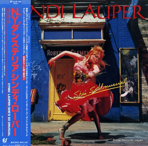 LAUPER, CYNDI she's so unusual