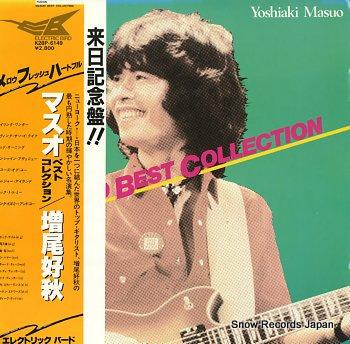 MASUO, YOSHIAKI best collection