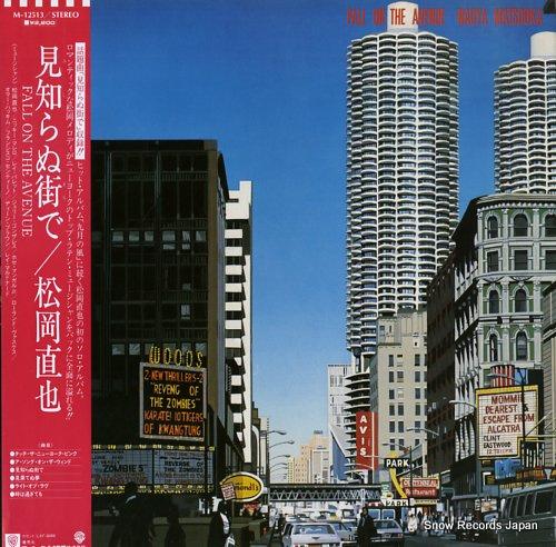 MATSUOKA, NAOYA fall on the avenue