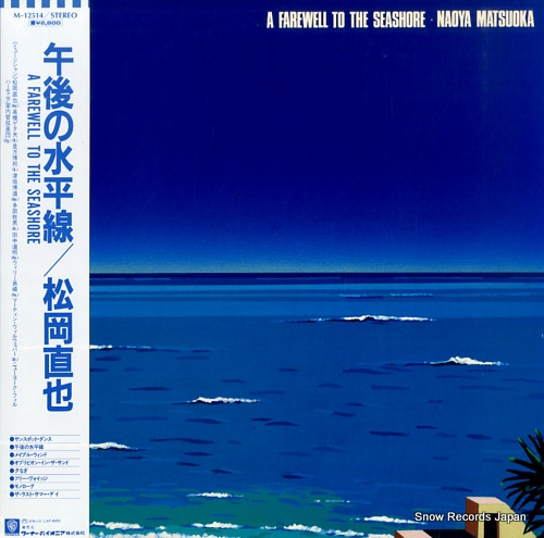 MATSUOKA, NAOYA farewell to the seashore, a