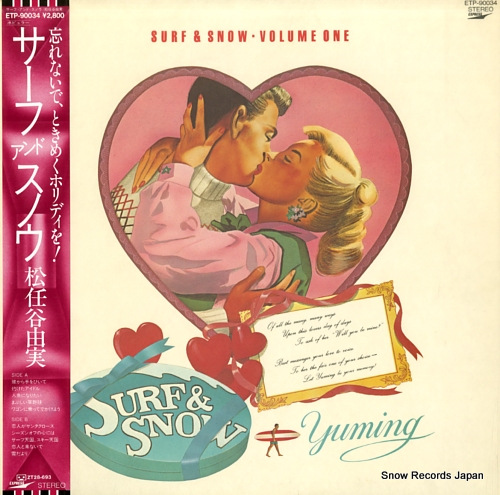 MATSUTOYA, YUMI surf & snow volume one