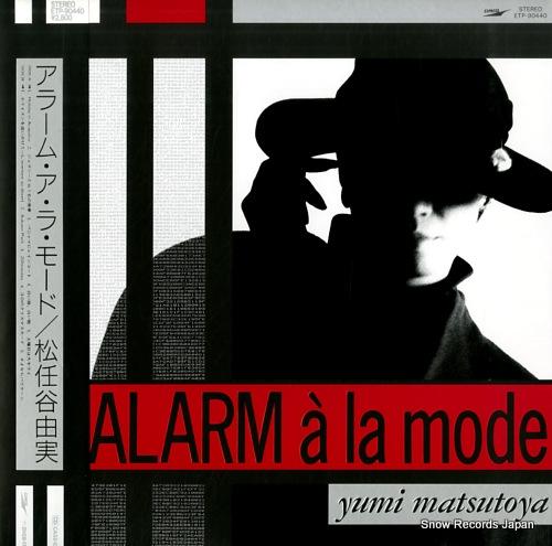 MATSUTOYA, YUMI alarm a la mode