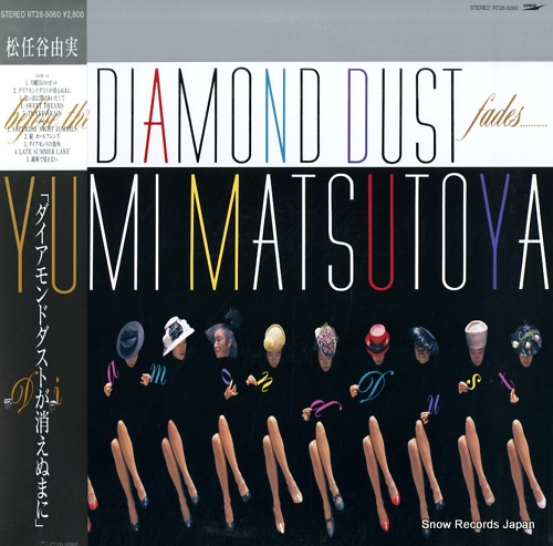 MATSUTOYA, YUMI before the diamond dust fades