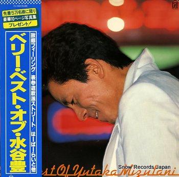 MIZUTANI, YUTAKA very best of, the